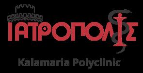 Polyclinic Kalamaria of Eastern Thessaloniki