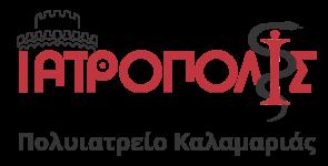 Πολυιατρείο Καλαμαριάς Ανατολικής Θεσσαλονίκης